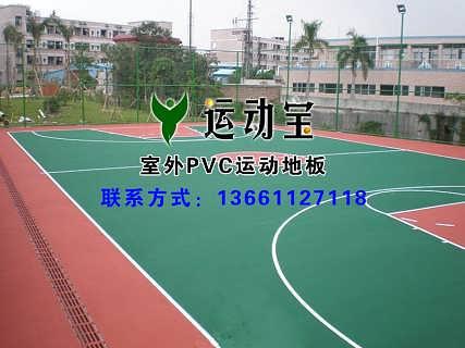 户外耐磨幼儿园地板价格,西安便宜的室外排球地板规格