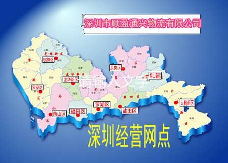 镇江到深圳飞机场