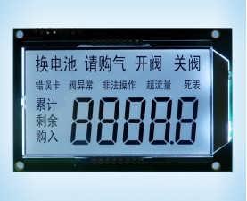 东莞供应LCD液晶屏,MP4、音乐播放器等高端仪器仪表LCM液晶模块