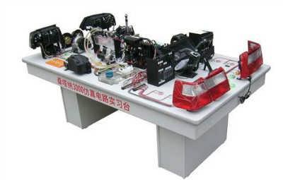 桑塔纳3000全车仿真电路实习台