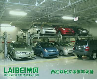 两柱式家用立体停车库四柱简易升降停车位,俯仰机械图片