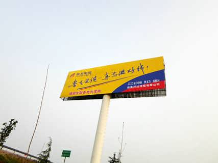 单立柱广告牌设计公司