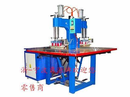 包 装: 价 格:  膜结构热合高频机:利用高压变压器整流自激高频电子管