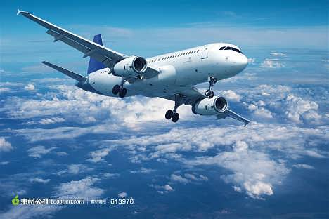 海南航空hu7955上海直飞西雅图特价公务舱机票价格