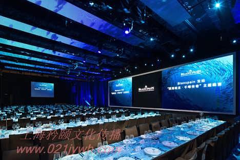 上海房地产开盘活动策划公司图片