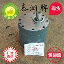 CB-B500大流量低噪音齿轮泵-泰兴双向齿轮泵