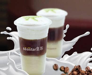 teastar皇茶优秀的实力品牌独领风骚