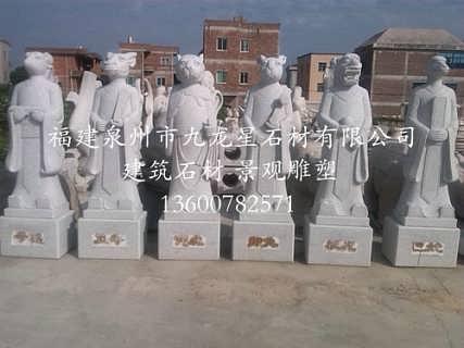 动物人物石雕 石雕动物厂家 加工定做十二生肖瑞兽石雕工艺摆件
