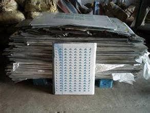 求购惠州废PS版回收价格,惠州回收报废PS版公司