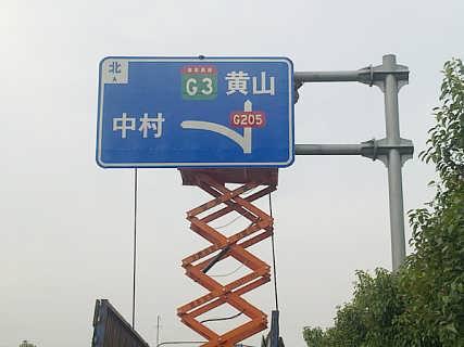 陇南标志指路牌制作 陇南标牌厂图片