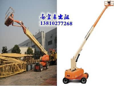 是用于电气线路检修,高空作业清洗,树木修剪,政管理,供电维修,路牌