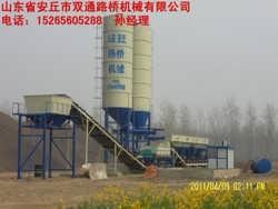 河南改良土拌和站南水北调工程专供