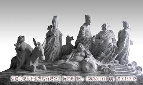 传统人物雕像 石雕八仙 古代神话人物定做
