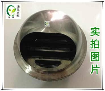 不锈钢防雨帽防雨罩厂家上海泳镪全国批发