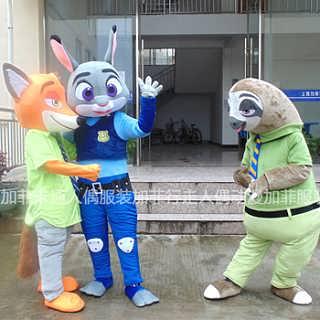疯狂动物城卡通人偶表演服装道具
