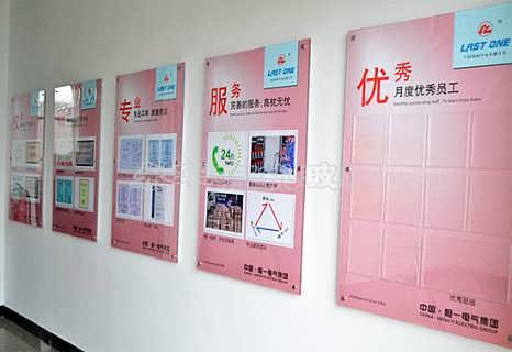 亚克力展板 有机玻璃展板 有机玻璃海报框 形象墙宣传栏