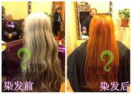 上海海娜粉植物染发好丝嘉劳森海娜粉染发剂专卖