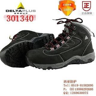 蜀山劳保鞋,delta代尔塔301211,劳保鞋靴