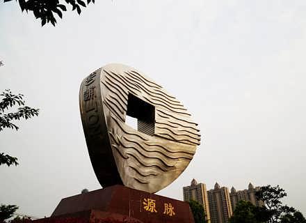 啊雕塑公司合肥不锈钢雕塑设计制作厂家不锈钢雕塑设计大型不锈钢雕塑