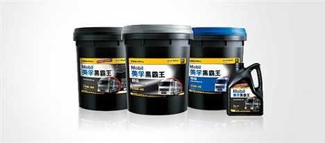 460工业齿轮油工业齿轮油美孚润滑油多图