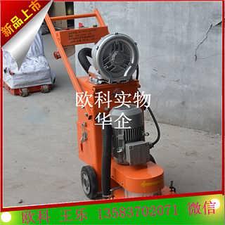 地面水磨石机 地面研磨抛光机-济宁欧科工矿设备有限公司销售三部