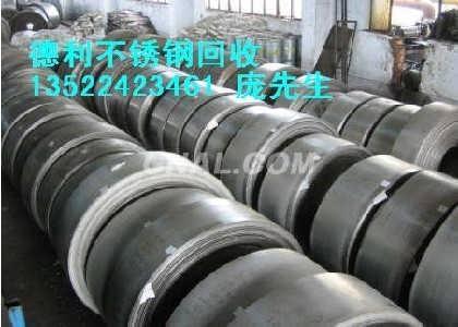 求购北京不锈钢回收,不锈钢回收价格,不锈钢回收行情
