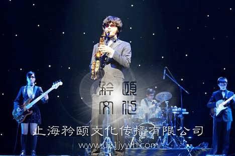 上海萨克斯表演 萨克斯迎宾表演 外籍萨克斯表演