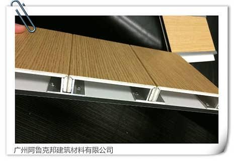 美丽复合板(木纹铝塑板)