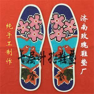 【绣花鞋垫图案】_绣花鞋垫图案价格_绣花鞋垫图案