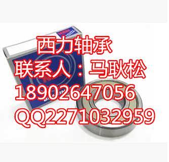 NSK轴承【NN3020TBKRCC1P5轴承】-东莞市西力轴承有限公司