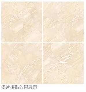 卫生间大理石花纹瓷砖