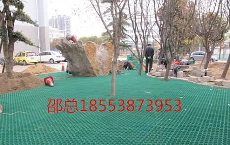 泰安达兴土木合成材料有限公司