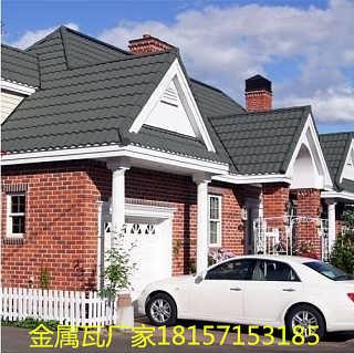 彩石金属瓦可以用于木屋架,钢构架,全钢网架,混凝土屋面的使用.