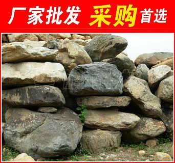 青石 驳岸石,假山石,风景石