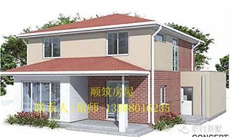 钢结构房屋顺筑房屋钢结构房屋