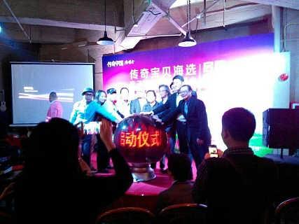 广州专业出租庆典启动球,启动仪式道具,庆典活动启动台租赁图片