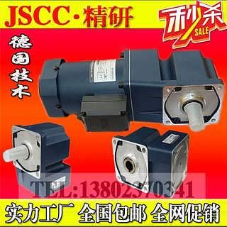 厦门jscc精研调速器jsccjscc数显调速器多图
