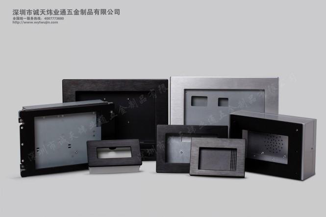 按键屏工业平板电脑外壳,工业触摸平板电脑专业设计定制加工