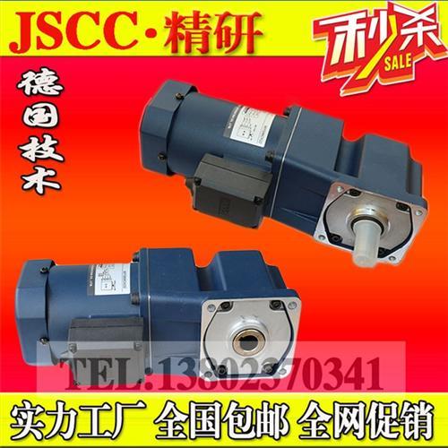 jscc精研电机jsccjscc数显调速器多图