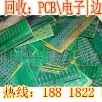 上海哪里有镀金废料的厂子
