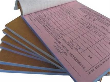 """""""专注于定制票据的18年历史""""东莞市双旗纸业印刷专门从事票据印刷,单据印刷和联合订单"""