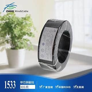 志合电线厂家UL1533#28awg单芯屏蔽线音频线信号线电子线材加工
