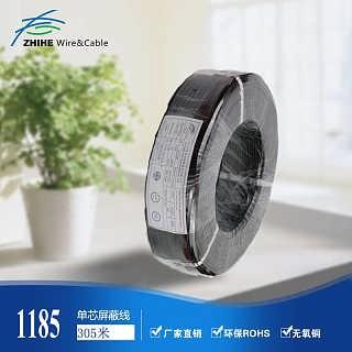 志合电线厂环保UL1185#22awg单芯屏蔽线外径2.55mm信号线音频线
