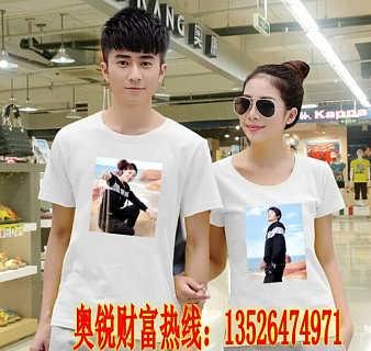 街头往衣服上印照片机器叫什么名字郑州奥锐T恤印花机