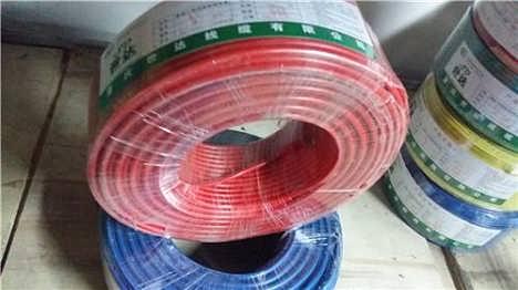 家装电线_重庆世达电线电缆有限公司_家装电线价格