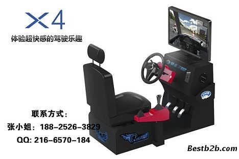 3万可以做点什么小生意呀 汽车模拟驾驶训练机