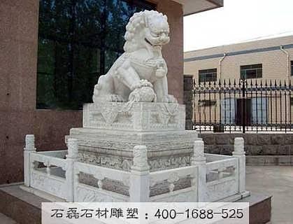 传统石狮子雕刻*汉白玉石狮制作*汉白玉狮子生产*石磊