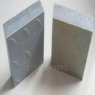 玻璃钢花纹盖板50mm厚度地沟电缆沟盖板格栅盖板高强抗氧化