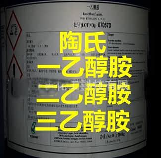 高锰酸钾价格,医药级高锰酸钾,农业级高锰酸钾