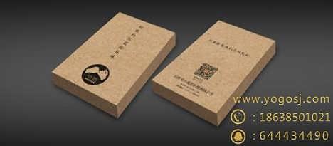 郑州化妆品包装盒设计 郑州包装盒设计 优歌品牌设计图
